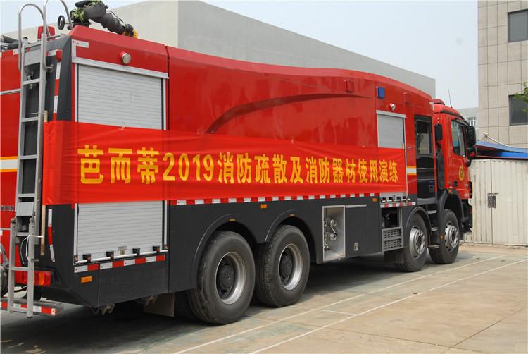 伟德国际iosapp下载2019消防疏散及消防器材使用演练